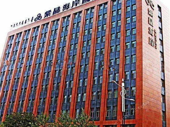 Huaxing Haiyue International Hotel