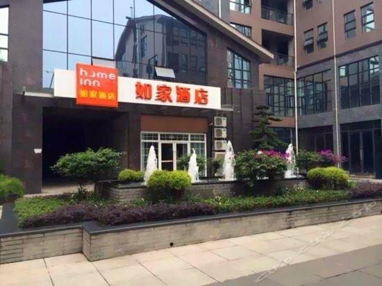 Mianzhu city in nanjing road commercial plaza store