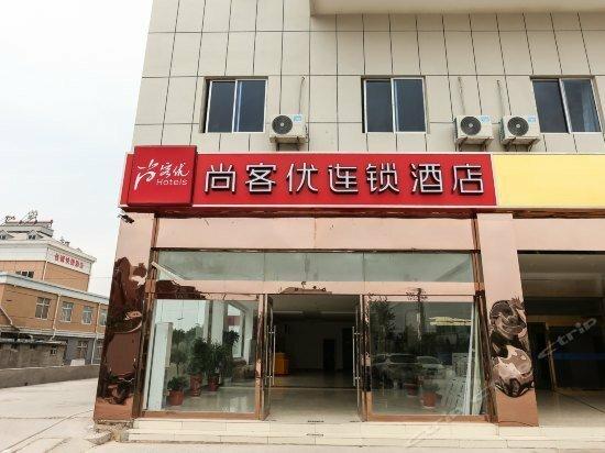 Thank You Inn Lianyungang Development Zone Tianshan Road