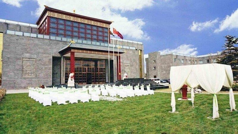 Beijing Tiantongyuan Kyoto Conference Center