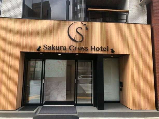 Sakura Cross Hotel Akihabara
