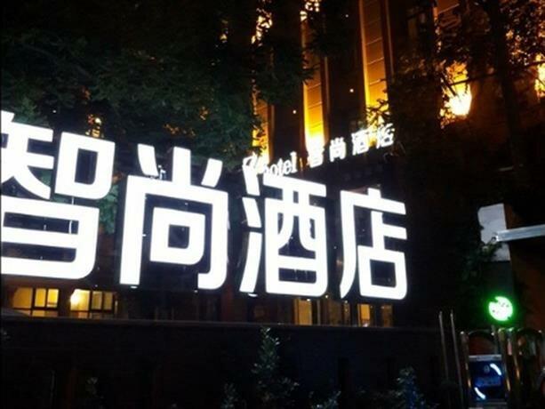 Wangfujing Xin Xiang Ya Yuan Apartment