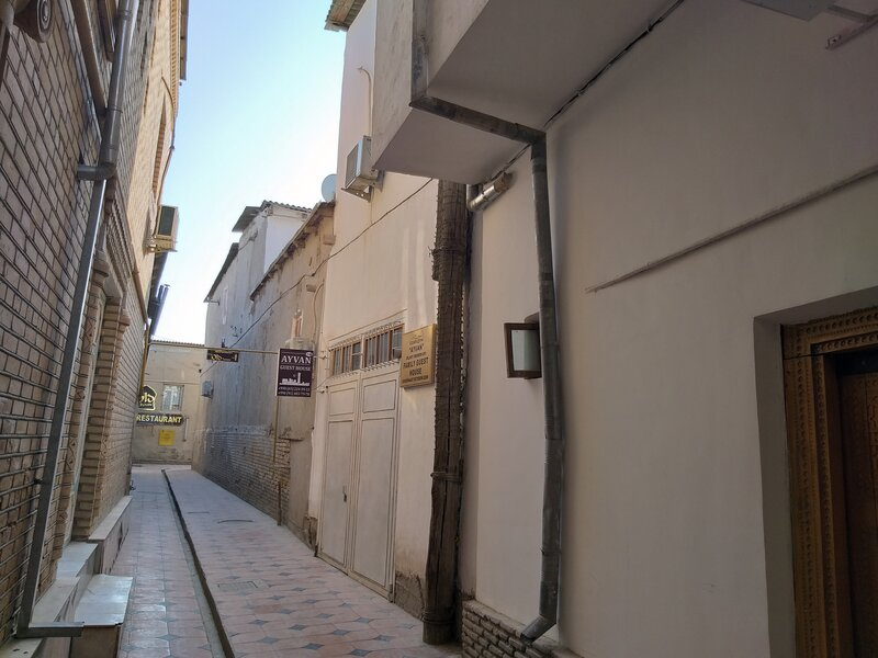 Ayvan guest house