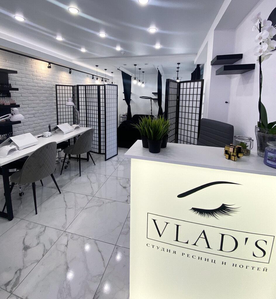 салон бровей и ресниц — Vlads. Studio — Минск, фото №1