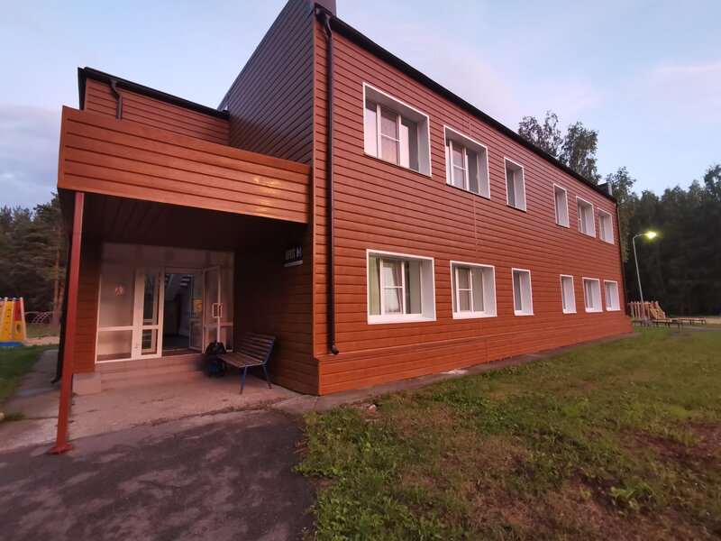 Центр загородного отдыха имени Феди Горелова