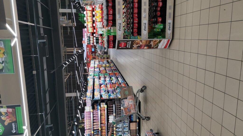 продуктовый гипермаркет — Green — Минск, фото №2