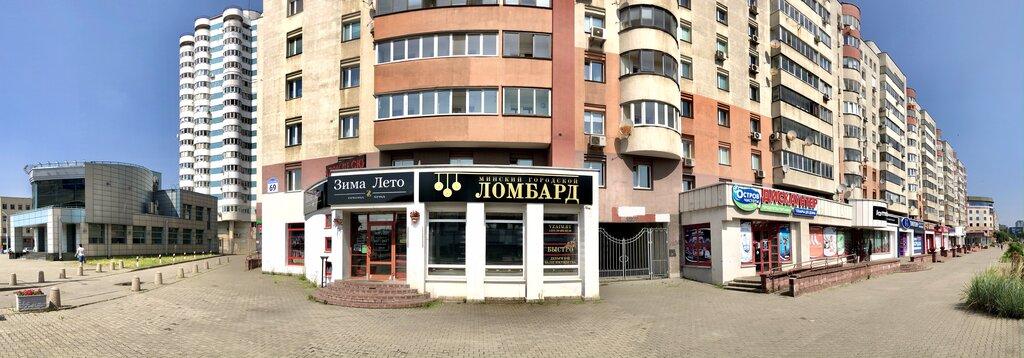 ломбард — Минский городской ломбард — Минск, фото №2