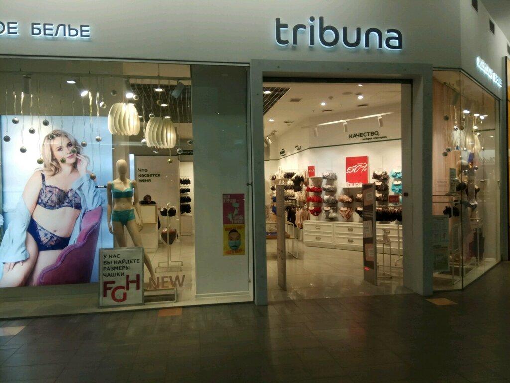 Магазин женского белья трибуна в москве заказать женское белье дешево
