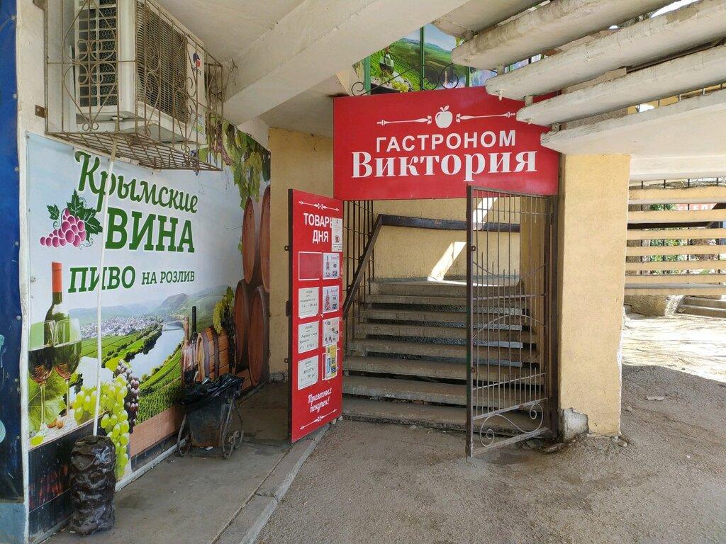магазин продуктів — Гастроном 24 — Севастополь, фото №1