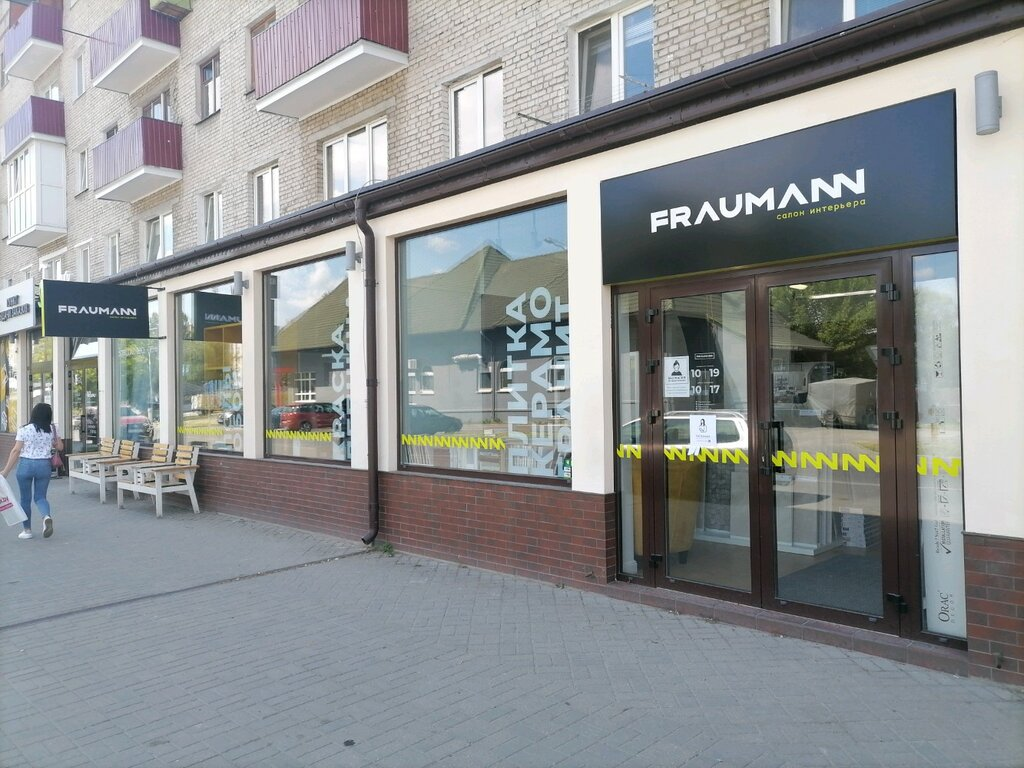 напольные покрытия — Fraumann — Брест, фото №2
