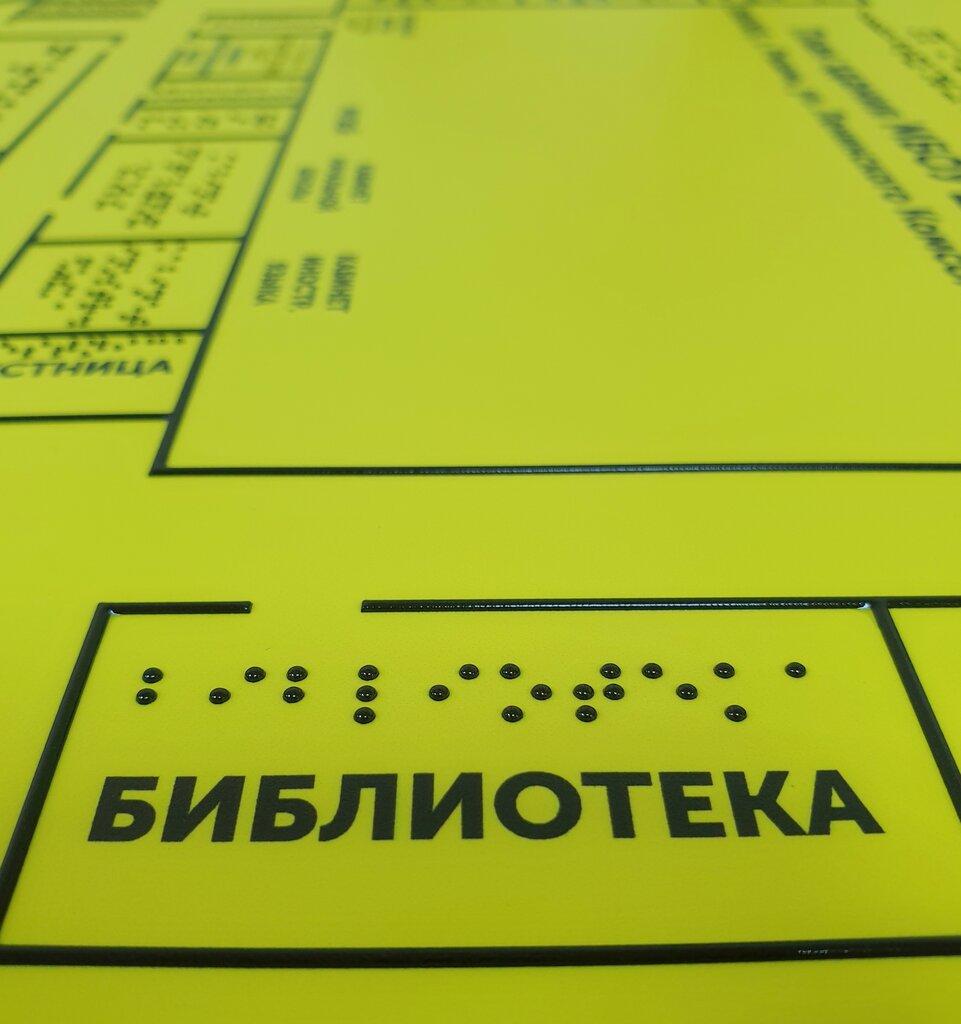 полиграфические услуги — Типография Полиграфия — Рязань, фото №2