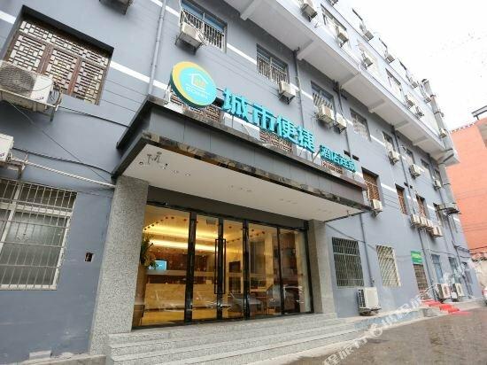 City Comfort Inn Changsha Furong Square Bayi Bridge