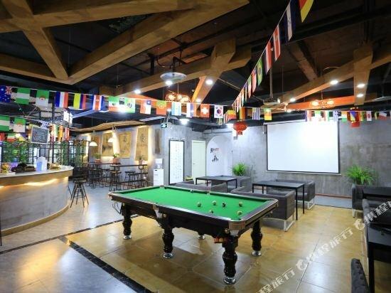 Shangxing Yizu International Hostel