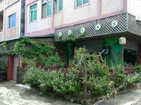 No. 28 Courtyard Inn