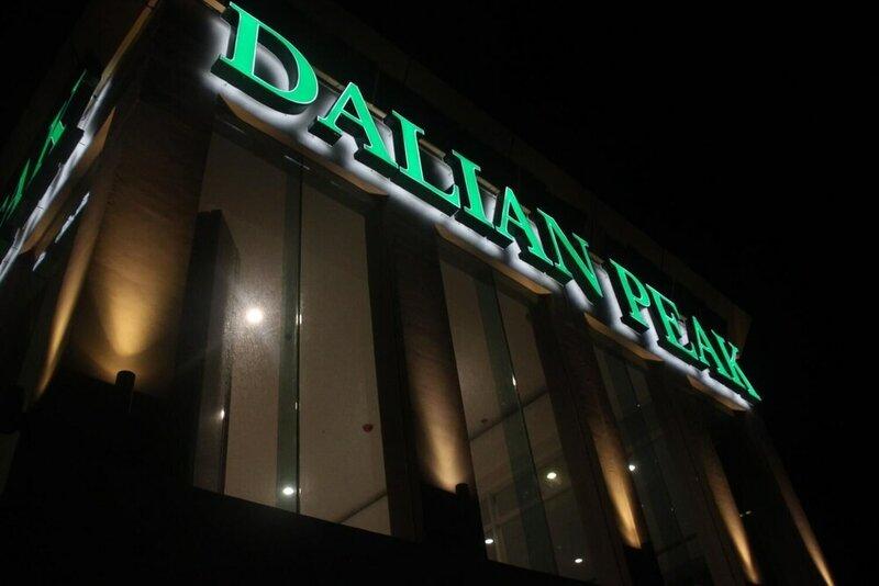 Dalian Peak Hotel