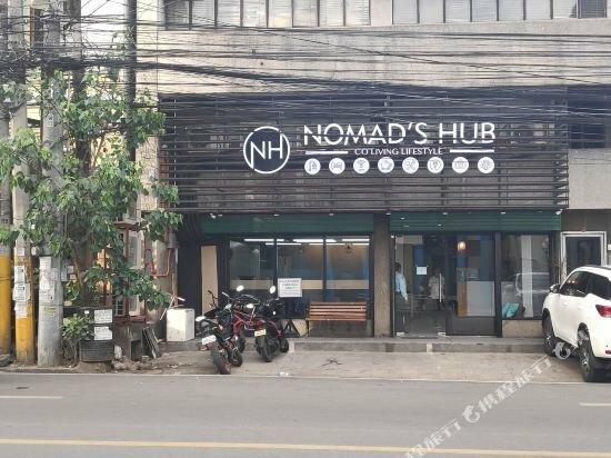 Nomad& 39; s Hub Co-living Lifestyle Hostel Cebu