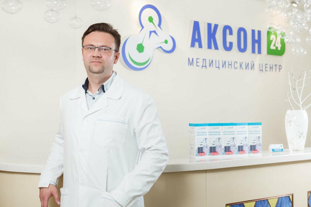 наркологическая клиника в зеленограде