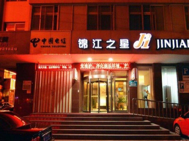 Jinjiang Inn Yantai Wanda Plaza Huanshan Road