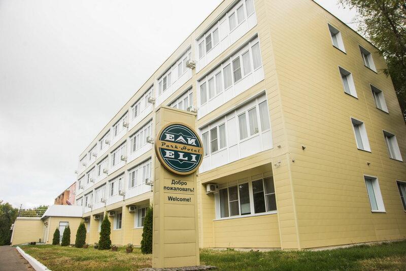 Парк-отель Ели