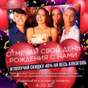 Ночной клубы димитровграда ночной клуб москва сити 90