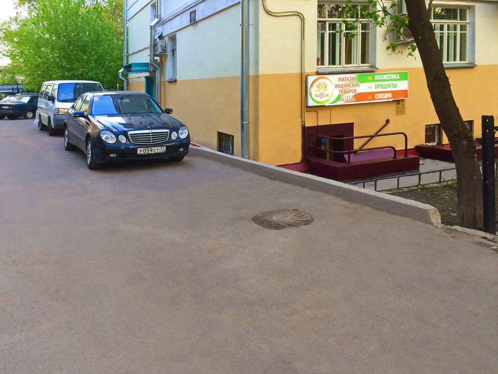 диетические и диабетические продукты — Аша — Москва, фото №1