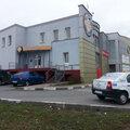 Шиномонтаж, ИП, Услуги шиномонтажа во Владикавказе