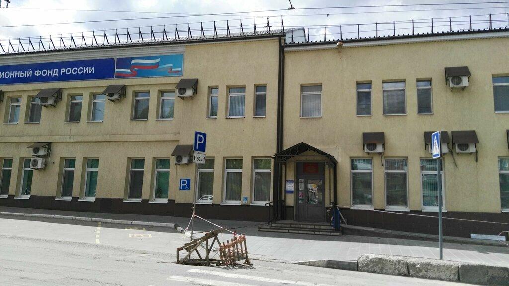 Пенсионный фонд ленинский район саратов личный кабинет какой минимальный стаж для пенсии у женщин