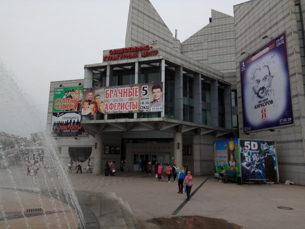 этой кинотеатр в окц благовещенск фото принцип мини фермерства
