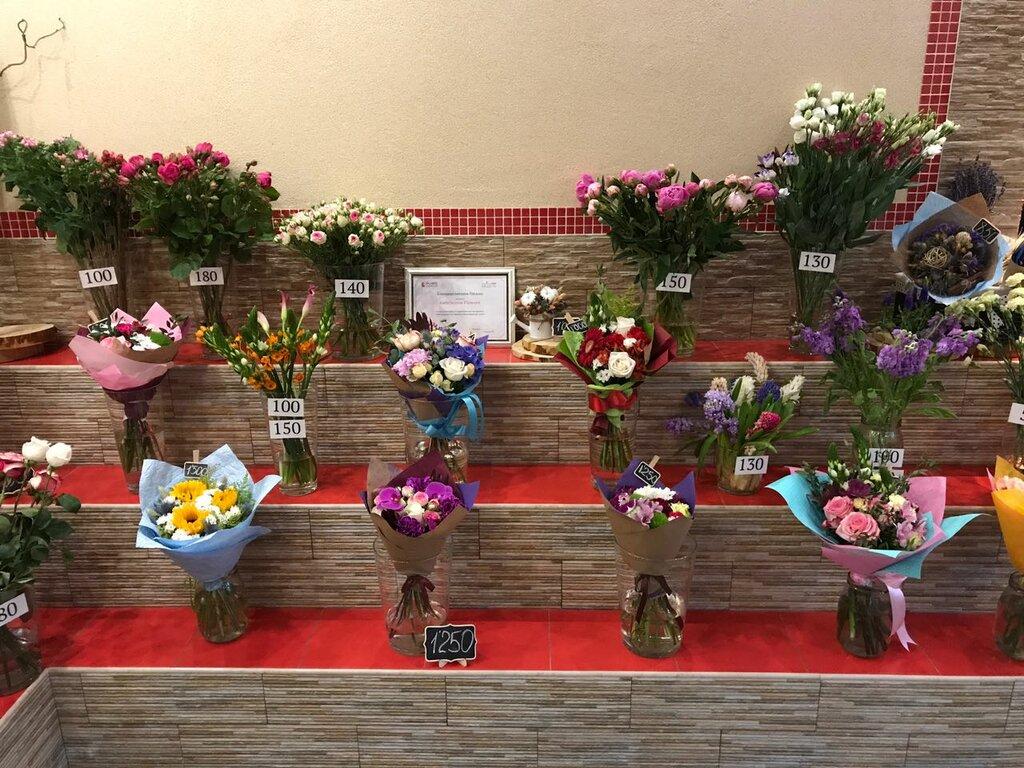 Цветов доставка на дом ревда, цветы доставкой