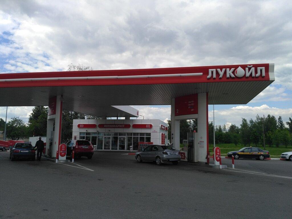 АЗС — Лукойл — Могилёв, фото №2