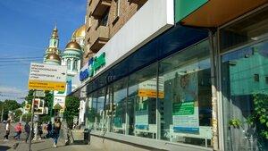 Справку из банка Красносельская Нижняя улица банк прислал справку 2 ндфл