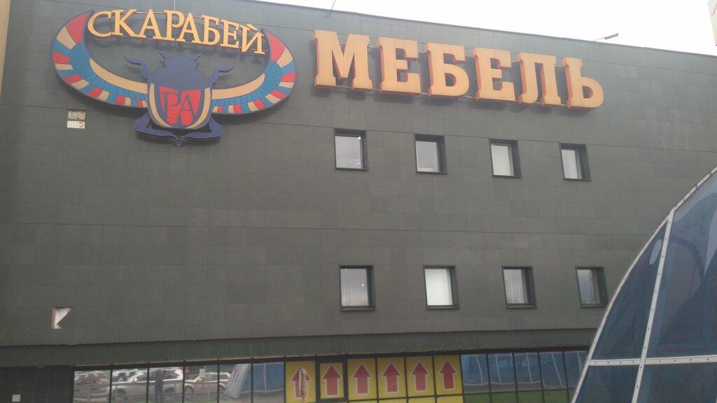 детский магазин — Лёксик — Москва, фото №2