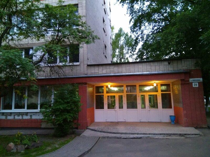 Общежитие № 3 Геосервис