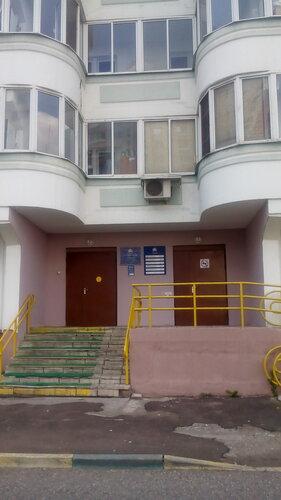 пенсионный фонд в южном бутово на изюмской текста Текст