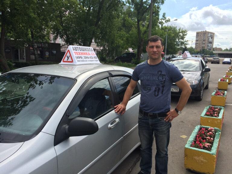 автошкола — Автошкола Техника — Москва, фото №7