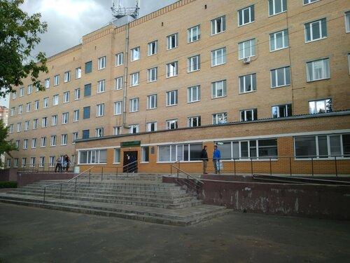 Женская консультация г пушкино московской области