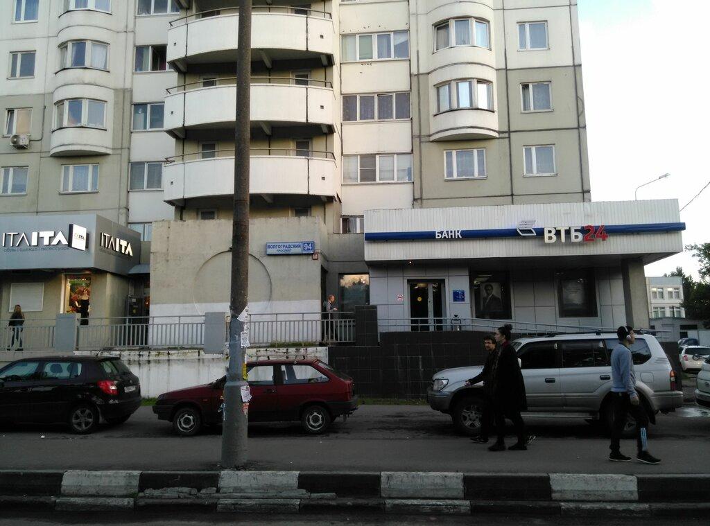 банк втб адреса отделений в москве в цао
