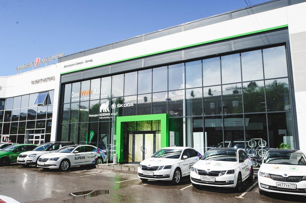 автосалон — Автосалон Favorit Motors Автопрага Skoda Север — официальный дилер Skoda — Москва, фото №2