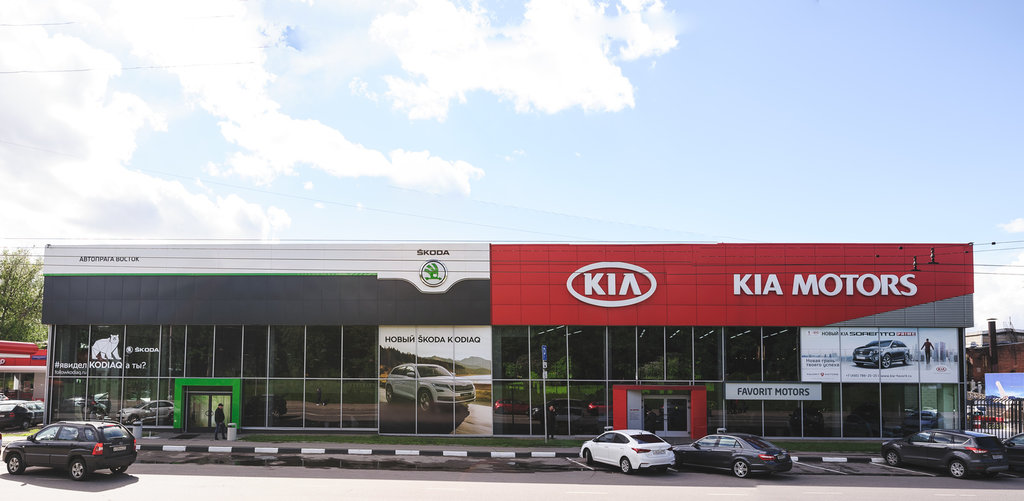 автосалон — Автосалон Favorit Motors KIA Восток — официальный дилер KIA — Москва, фото №2