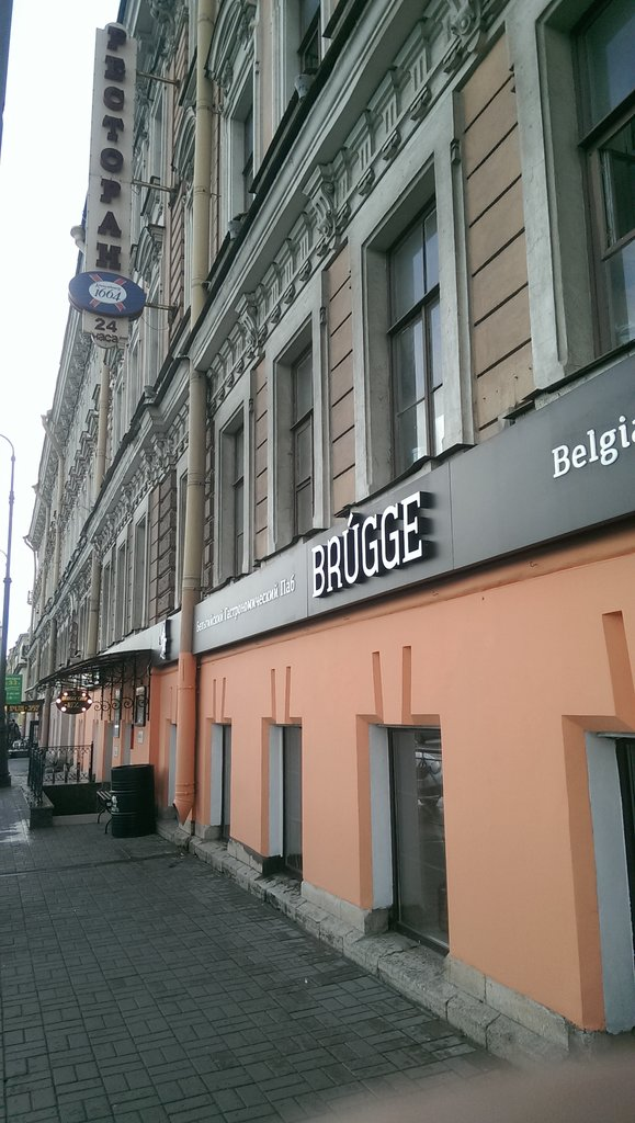 restaurant — Belgisky gastronomichesky pab Brugge — Saint Petersburg, фото №3