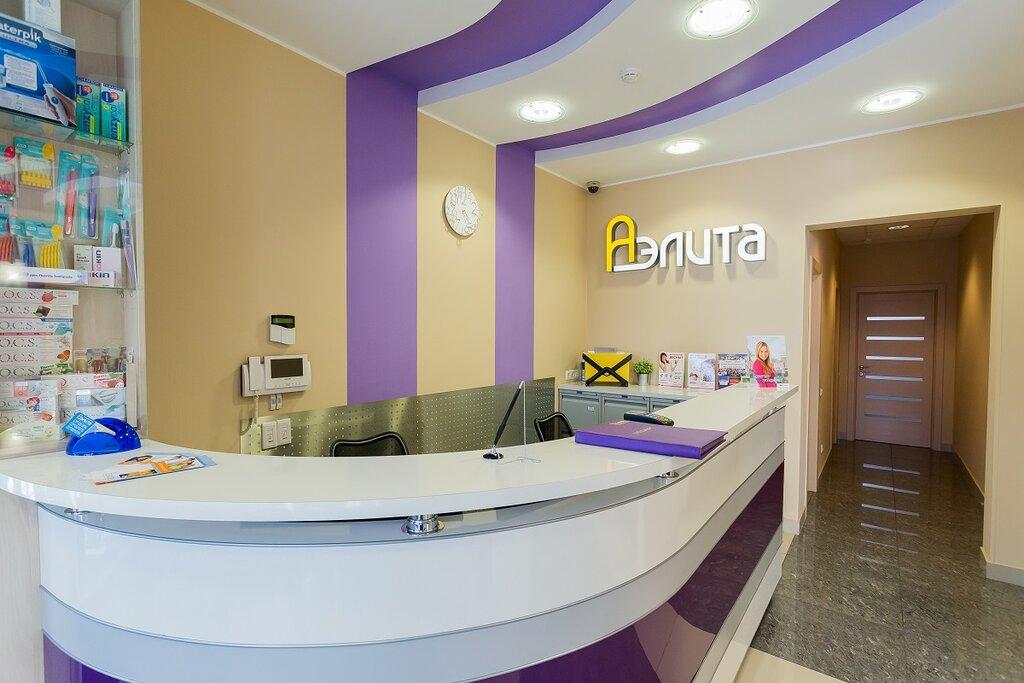 стоматологическая клиника — Стоматологическая клиника Аэлита — Санкт-Петербург, фото №10