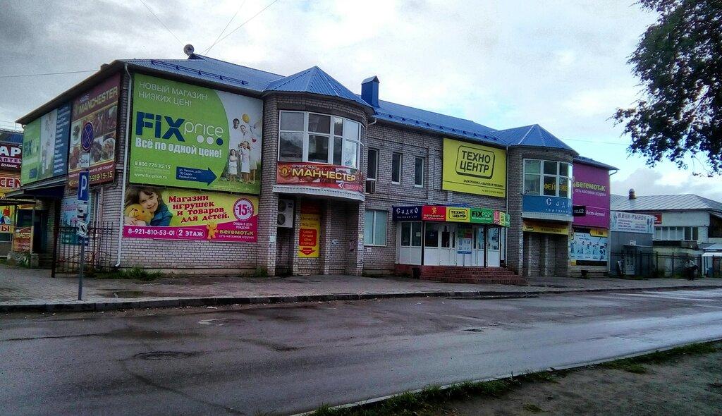 Г Котлас Магазин