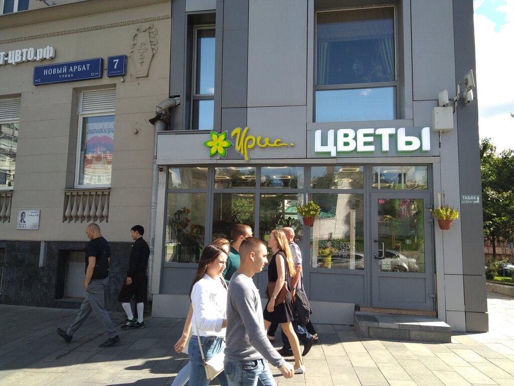 Самарский магазин цветов ирис москва