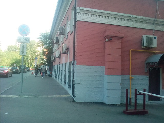 ветеринарная клиника — Станция по борьбе с болезнями животных Центрального административного округа г. Москвы — Москва, фото №2