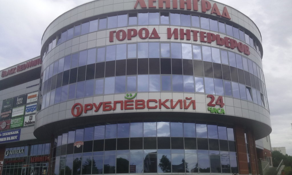 мебельная фабрика — Radius Bel — Минск, фото №2