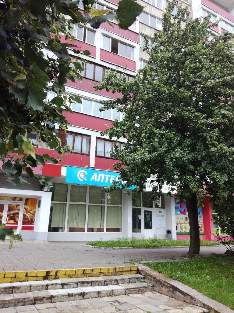 аптека — Inlek — Минск, фото №2