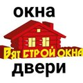Вятстройокна, Остекление балконов и лоджий в Афанасьевском районе