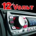12Вольт, Услуги тонировки и оклейки автовинилом в Курской области