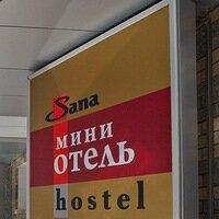 Мини-отель Sana