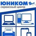 Юником-сервис, Услуги компьютерных мастеров и IT-специалистов в Рубцовске